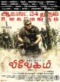 Ajith Vivegam Movie Release Posters