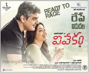 Ajith, Kajal Agarwal in Vivekam Movie Release Posters