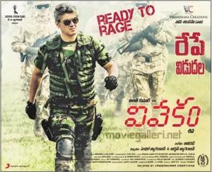 Ajith Vivekam Movie Release Posters