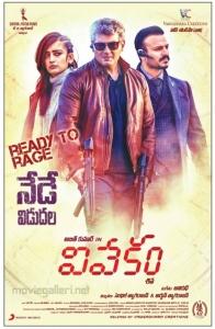 Akshara Haasan, Ajith,  Vivek Oberoi in Vivekam Movie Release Posters