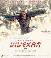 Ajith Kumar Vivekam Telugu Movie Posters