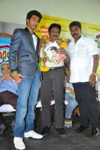 Vizha Movie Audio Launch Stills