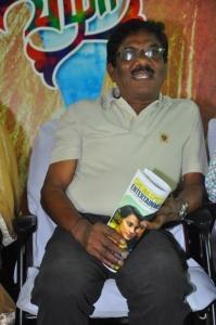 Bharathiraja @ Vizha Movie Audio Launch Stills