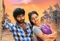 Mahendran, Malavika Menon in Vizha Tamil Movie Stills
