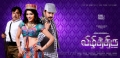 Thambi Ramaiah, Dhanshika, Vidharth in Vizhithiru Movie Wallpapers