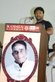 Tamil Director Gaurav at Kamala Theatre Owner VN Chidambaram Ninaivu Anjali Photos