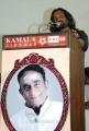lyricist Snehan at Kamala Theatre Owner VN Chidambaram Ninaivu Anjali Photos