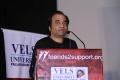 Yugi Sethu @ National Short Film Competition on Voluntary Blood Donation Press Meet Stills