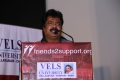 Pandiarajan @ National Short Film Competition on Voluntary Blood Donation Press Meet Stills