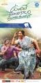 Vundile Manchi Kalam Mundu Munduna Posters