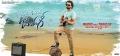Ram Pothineni Vunnadhi Okate Zindagi Audio Release Date Oct 13th Wallpapers