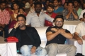 Singer Sagar, Yasin @ Vunnadhi Okate Zindagi Audio Release Photos