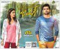 Lavanya Tripathi Ram Vunnadi Okate Zindagi Movie Release Tomorrow Posters