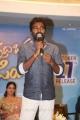 Director Kishore Tirumala @ Vunnadi Okate Zindagi Pre Release Function Photos