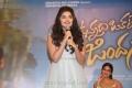 Anupama Parameswaran @ Vunnadi Okate Zindagi Pre Release Function Photos