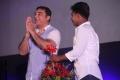 Kamal @ Wagah Movie Audio Launch Stills