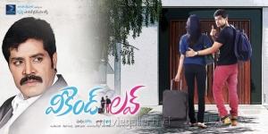 Weekend Love Telugu Movie Wallpapers