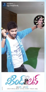 Actor Adith Arun in Weekend Love Movie Posters