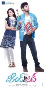 Adith Arun, Supriya Shailaja in Weekend Love Movie Posters