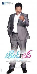 Actor Srihari in Weekend Love Movie Posters