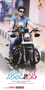 Actor Adith Arun in Weekend Love Movie PostersActor