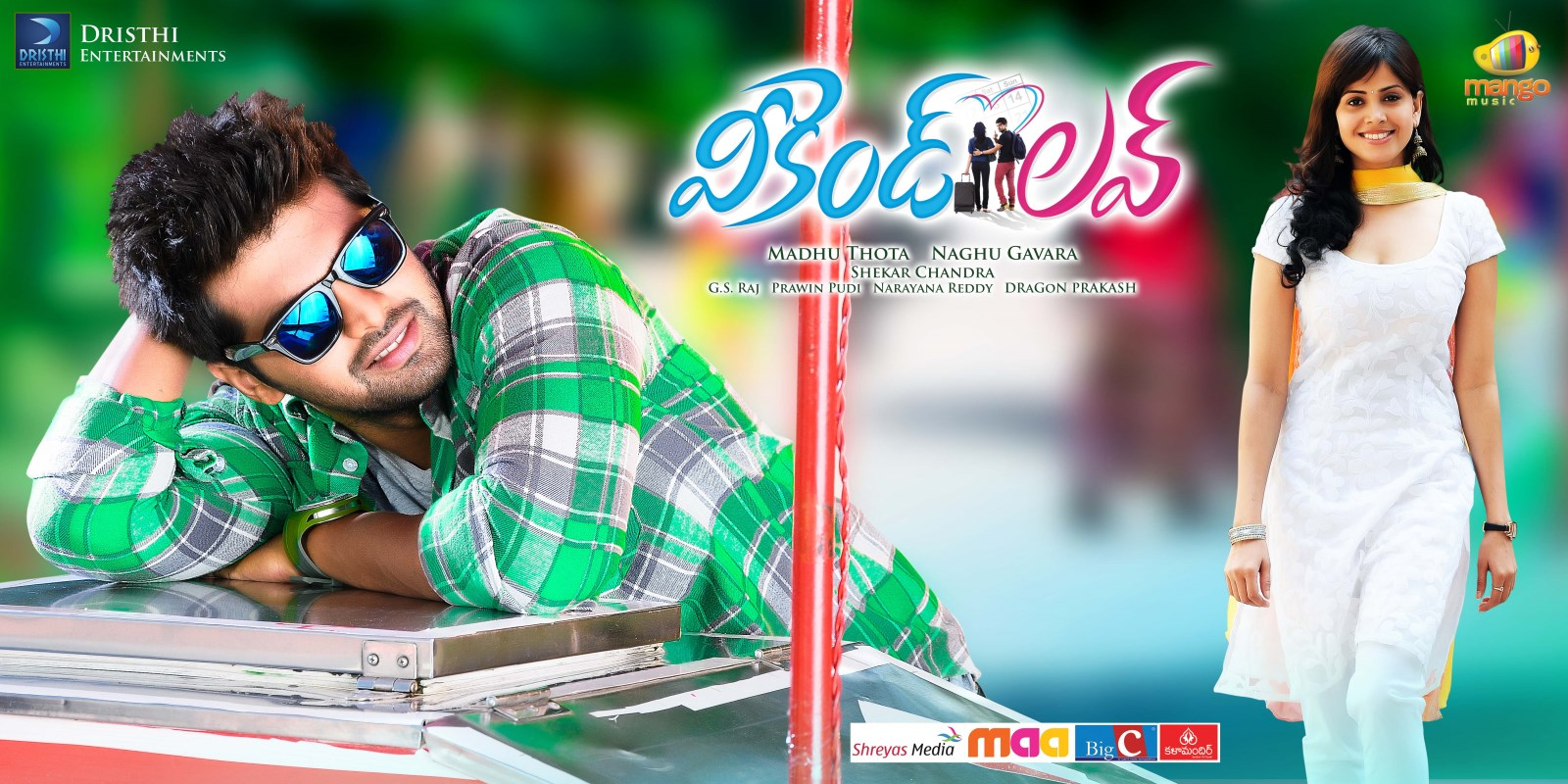 Weekend Love (2014) HDRip Telugu Full Movie Watch Online Free