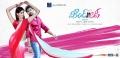 Adith, Supriya in Weekend Love Movie New Wallpapers