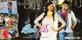 Srihari, Adith, Supriya in Weekend Love Movie New Wallpapers