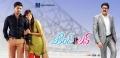 Adith, Supriya, Srihari in Weekend Love Movie New Wallpapers