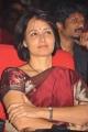 Amala Akkineni @ Welcome Obama Movie Audio Launch Photos