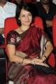 Amala Nagarjuna @ Welcome Obama Movie Audio Launch Photos