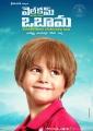 Estahban in Welcome Obama Movie Poster