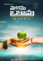 Welcome Obama Telugu Movie Poster