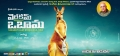 Welcome Obama Movie Wallpapers