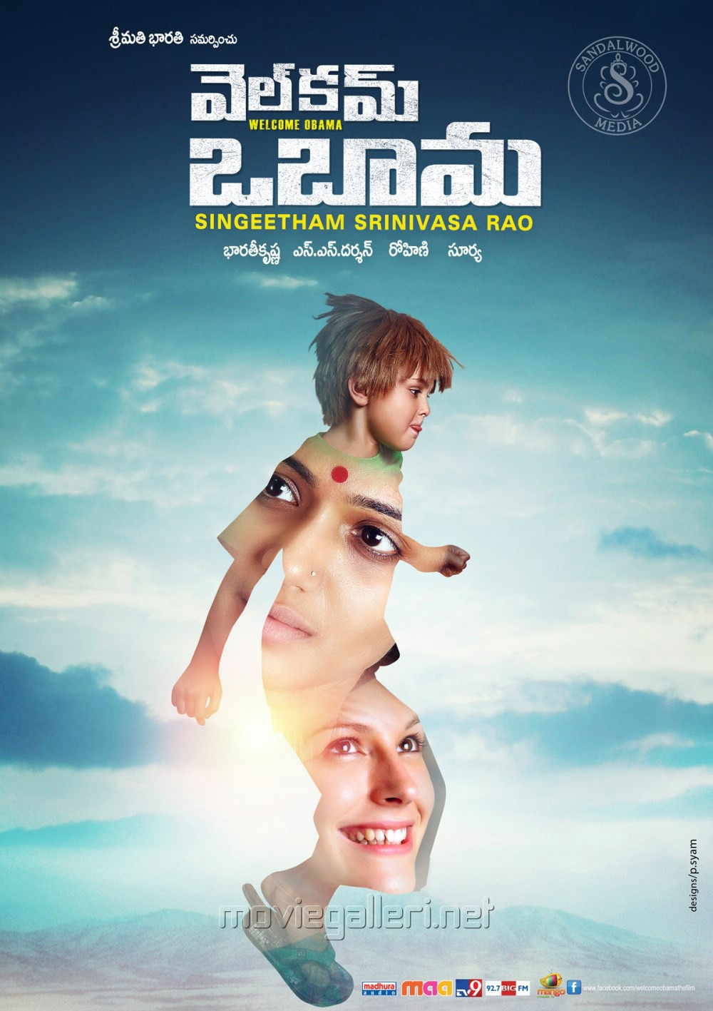 Estahban in Welcome Obama Telugu Movie Poster