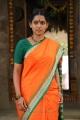 Actress Urmila in Welcome Obama Telugu Movie Stills