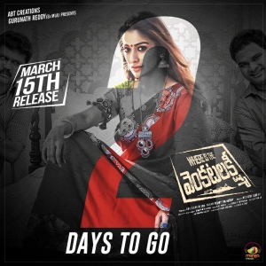 Actress Raai Laxmi's Where is The Venkatalakshmi Movie Release Posters