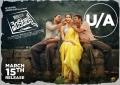 Madhu Nandan, Laxmi Raai, Praveen in Where is The Venkatalakshmi Movie Release Posters