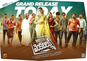 Raai Laxmi Where is The Venkatalakshmi Movie Release Today Posters