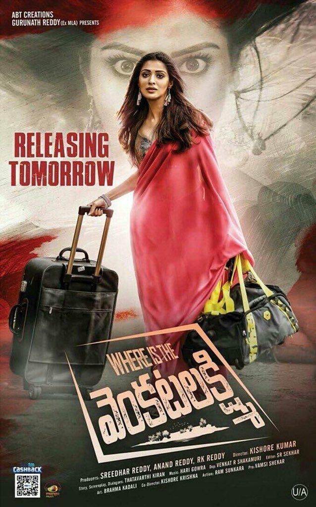 Raai Laxmi's Where is The Venkatalakshmi Movie Release Posters