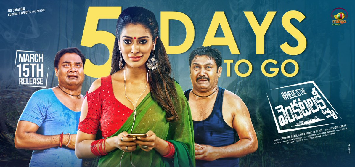 Madhu Nandan, Raai Laxmi, Praveen in Where is The Venkatalakshmi Movie Release Posters