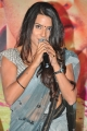 Actress Jyoti Seth @ Where is Vidya Balan Movie Audio Launch Stills