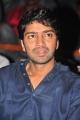 Allari Naresh @ Where is Vidya Balan Movie Audio Launch Stills