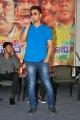 Nikhil Siddharth @ Where is Vidya Balan Movie Audio Launch Stills