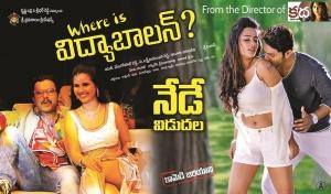 Prince, Jyoti Sethi in Where is Vidya Balan? Movie Release Posters
