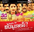 Where is Vidya Balan? Movie Release Posters