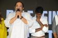 Mahesh S Koneru, Atlee @ Whistle Movie Press Meet Stills