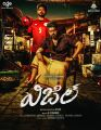 Vijay Whistle Movie Release on Oct 25 Poster HD