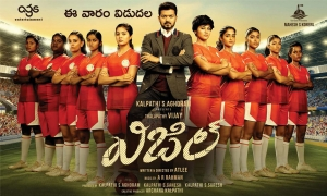 Vijay Whistle Movie Release Posters