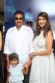 Mohan Babu, Lakshmi Manchu @ Wife of Ram Movie Trailer Launch Stills
